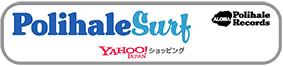 Polihale Surf